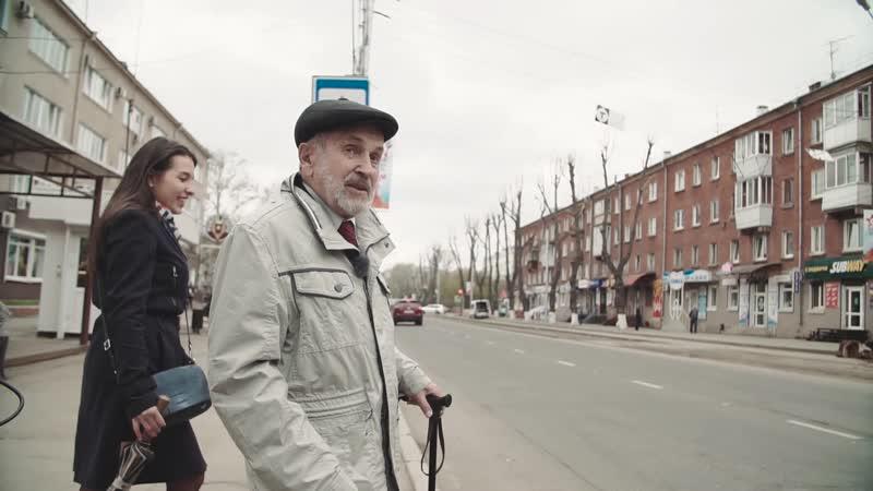 Документальный фильм к 200-летию иркутской еврейской общины