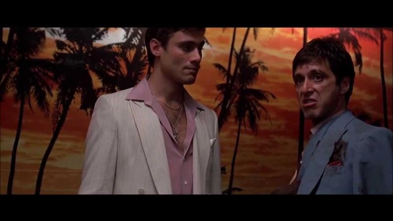 You want a job, Ernie (Scarface Scene)