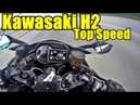 Kawasaki H2 SX SE Plus Top speed