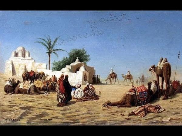 Жизнь Пророка Мухаммада ﷺ части 8. Переселение в Африку