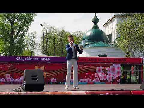 9 мая концерт на Спартаковце ДК Судостроитель