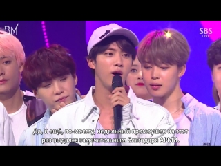 [RUS SUB][02.09.18] BTS - 1st place + Ending @ Inkigayo