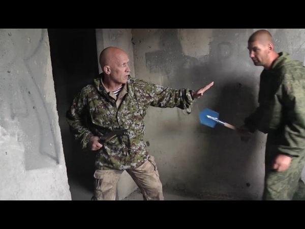 В Н Крючков САО Стрела. Лопатка. Защита свободной рукой