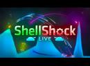 ShellShock Live - пыщ-пыщ メ ̄▽ ̄︻┳═一
