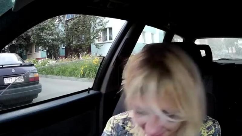 Пьяная мадам тормозила автомобили, чтобы попросить у водителя пива!