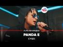 Cygo  - Panda Е (#LIVE Авторадио)