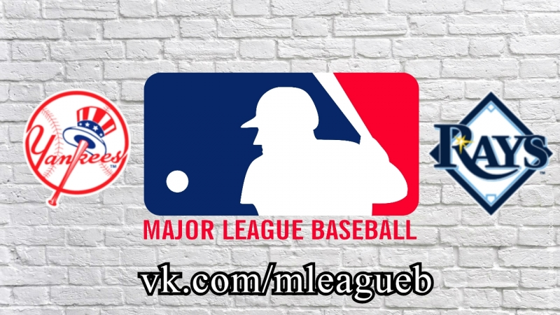 New York Yankees vs Tampa Bay Rays | 24.09.2018 | AL | MLB 2018 (1/4)