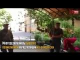 [OssVes] Во Владикавказе многодетную мать вывел из поликлиники наряд полиции из-за коляски