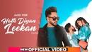 Hath Diyan Leekan (Cover Video) | Jassi Virk | Parmish Verma | Yash Wadali | Latest Songs 2019