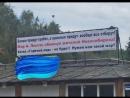 Каток «Горячий лёд» закрывают в Новосибирске