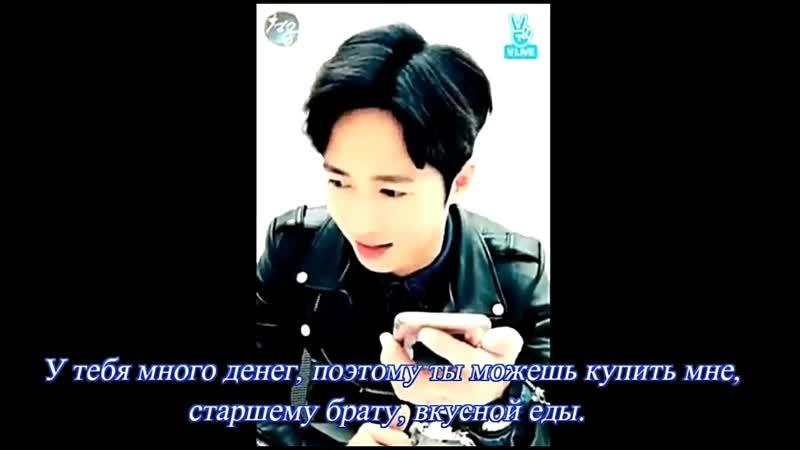 [RusSub]01.2017 Телефонный разговор(О Чжон Хёк и ЧанУк