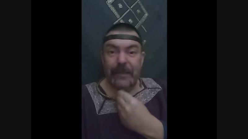 Обращение ко Государю Великой Руси с Дельным Советом.