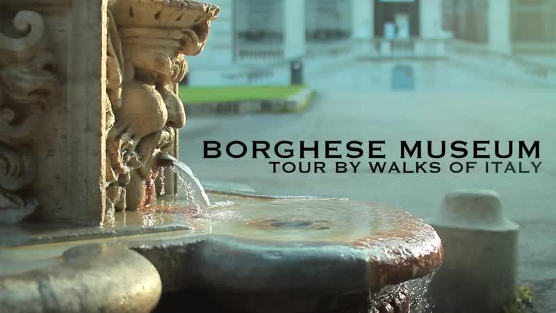 Вилла Боргезе один из крупнейших парков в Риме