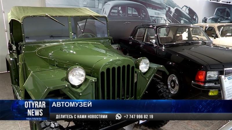 Retro garage в Шымкенте выставил легенды советского автопрома