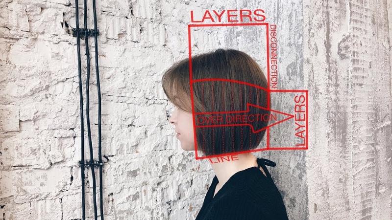 Short women's haircut for thin hair