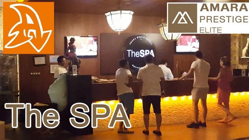 Amara Prestige 5* Обзор отеля. СПА. Хамам. Hotel review. The SPA. Hamam » Freewka.com - Смотреть онлайн в хорощем качестве