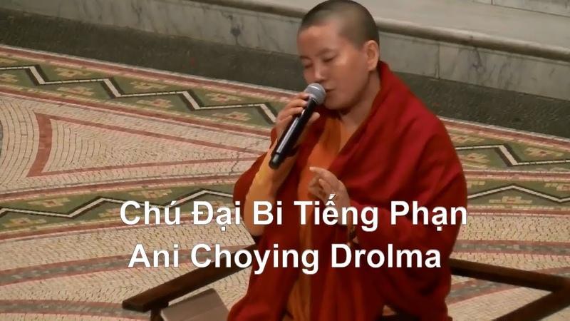 ♫ Chú Đại Bi Tiếng Phạn ♫ Nhẹ Nhàng Thư Giản Thanh Thản (rất hay) ♫ Ani Choying Drolma.