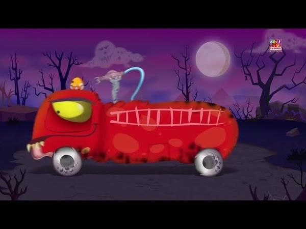 Lori Kebakaran pembentukan trak kegunaan video pendidikan Kids Learning Video Scary Fire Truck