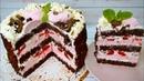 Шоколадный торт с зефиром и клубникой - сладкое наслаждение