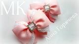 Милые бантики из лентМастер классАнна ГорячеваCute bows from ribbons