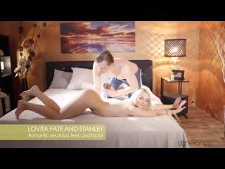 Lovita fate порно porno русский секс домашнее видео