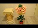 Бесплатный мастер класс ПИоновидная роза из изолона