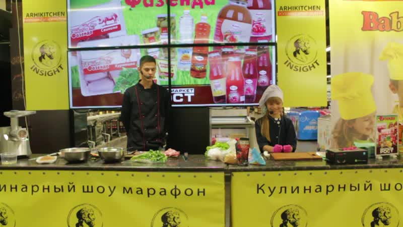ARHIKITCHEN! Кухня супер ідей | Супермаркет РОСТ | 13.06-15.06.2019 | Фазенда