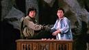 Джеки против монахов Доспехи Бога 1986 год