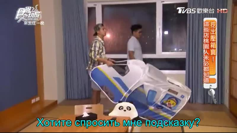 Super Taste ep 19 рус авто саб
