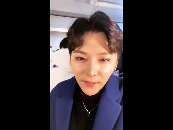 BIGFLO Sungmin (오성민) Instagram Live [190330]