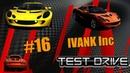 TEST DRIVE Unlimited TDU 16 LOTUS Elise R EXIGE 240 R Ivank Inc