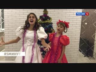 Сестры Камелия и Леокадия Педан из Симферополя зажигательно исполняют песню Людмилы Гурченко Пять минут!