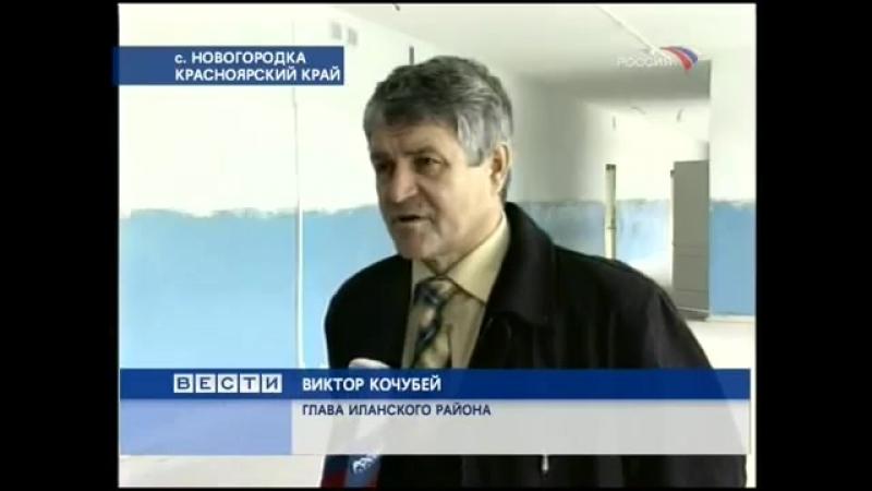 Вести (Россия,14.10.2006)