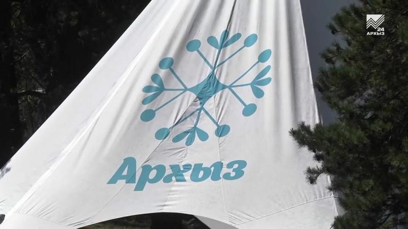 На курорте Архыз прошел чемпионат СКФО по маунтинбайку