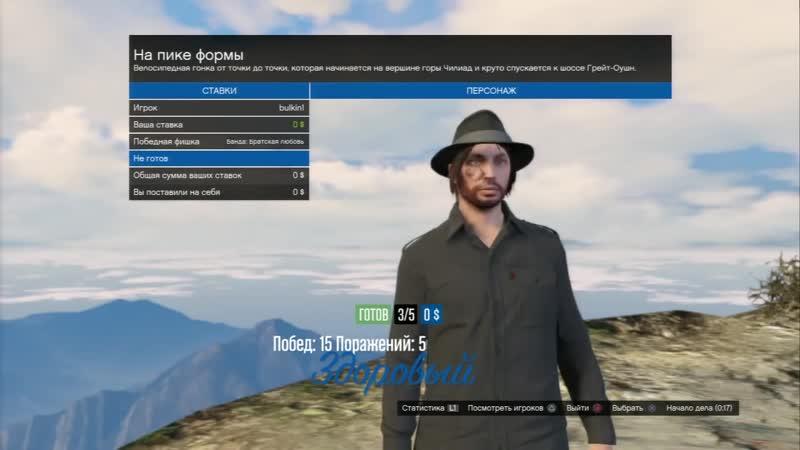 Game Adventures GTA V Online Марафон заданий