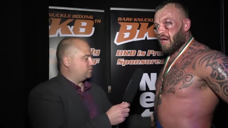 BARE KNUCKLE BOXING BKB16 интервью после боя