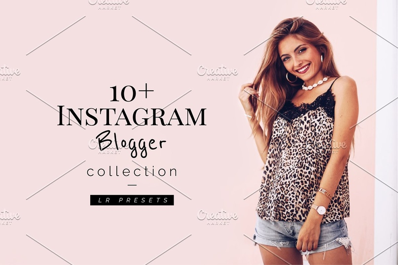 Blogger Instagrammer.zip