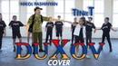 HRAG - DUXOV / ArmenianRevolution (Cover by 7 year old Tinie T ft. Nikol Pashinyan) | MihranTV