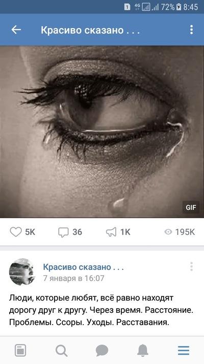 Ольга Пацуриа
