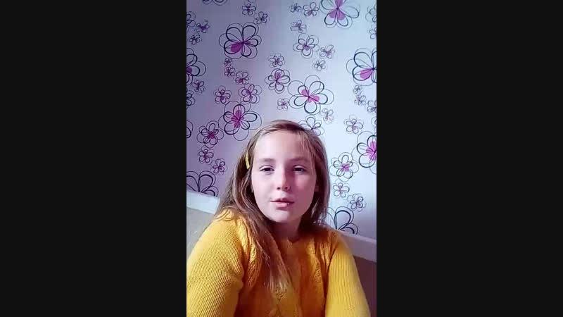 Ариана Малая - Live