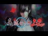 Shin Hayarigami 1 and 2 Pack - Трейлер (Nintendo Switch) JP
