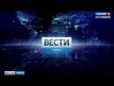 20 сентября - Актуальные новости Твери и области | Bести Tверь 14:40