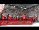 Имперский юношеский оркестр, г. Брентвуд - Viva La Vida (Coldplay)