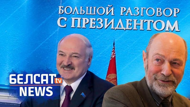 Лукашэнка зразумеў гэта апошнія выбары   Лукашенко понял это последние выборы