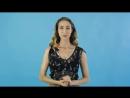 Организатор занятий по фотопозированию модель LMA Ева Вебер