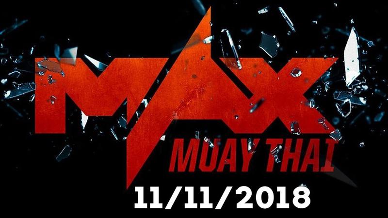 [ย้อนหลัง] แม็กซ์มวยไทย l Max muay thai l 11/11/2018 - ช่อง Now26