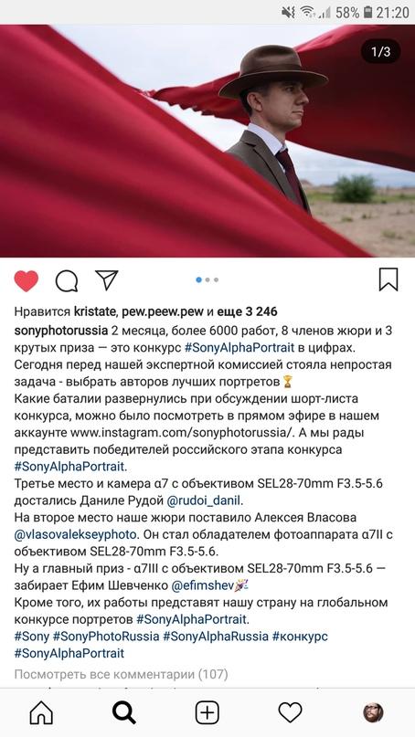 Ефим Шевченко | Санкт-Петербург