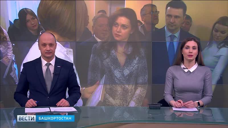 В уфимской Колгуевке появилось своё медучреждение