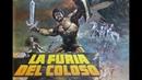 Hercules: La Furia Del Coloso (1985) [Castellano]