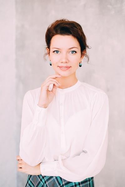 Олеся Демидова